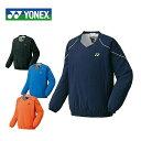 ヨネックス(YONEX) 中綿Vブレーカー(フルモーション3D) 31009 テニス ウィンドアップ(メンズ)