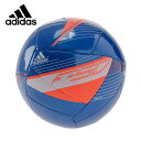 アディダス adidasサッカー ボール サッカーボール3号球ジュニアF50 クラブプロAF3817BOR