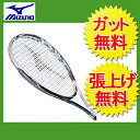 ミズノ ( MIZUNO ) テニス 軟式ラケット 前衛向け 未張り上げ ジスト Tゼロ 63JTN-63101