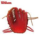 ウイルソン Wilson野球 硬式グラブ 硬式グローブ メンズ・レディースWilson Staff 外野手用 22WTAHWP8WG