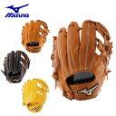 ミズノ MIZUNO野球グローブグローバルエリートG Tru1AJGR14313軟式グラブ 軟式 グローブ 一般内野手用