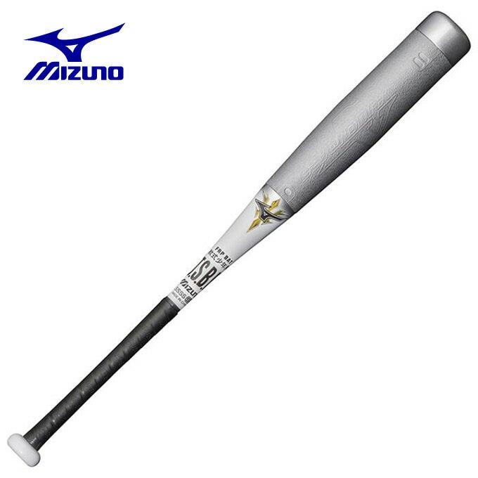 ミズノ ( MIZUNO )  野球 少年軟式バット ( ジュニア )  ビヨンドマックス EV(FRP製) 1CJBY11674
