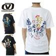 ビジョンクエスト(VISION QUEST) 野球 アンダーウェア (ジュニア)JRメッセージTシャツ努力 VQ550310F05【16TBA】