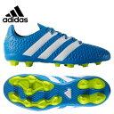 アディダス adidasサッカー スパイク ジュニア 子供エース 16.4 AI1 JKCU04 AF5037