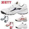 ゼット(ZETT) 野球 トレーニングシューズ(メンズ) ラフィエットHM BSR8834HM