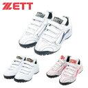 ゼット ZETT野球トレーニングシューズ アップシューズ 野球 トレーニングシューズ ジュニアラフィエットHMJBSR8834HMJ