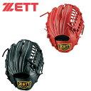 ゼット(ZETT) 野球 少年軟式グラブ グランドヒーロー BJGB72650