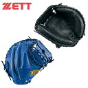 ゼット ( ZETT ) 野球少年軟式グローブ( ジュニア )グランドヒーロー 捕手用BJCB72612