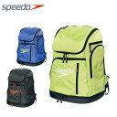 スピード(speedo) プール スイムバッグ スイマーズリュック(34L) SD96B01
