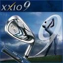 ゼクシオ XXIO ゴルフクラブ メンズ ゼクシオ ナイン アイアン 5本セット (ゼクシオ MP9...