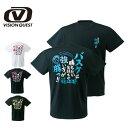 ビジョンクエスト ( VISION QUEST ) バスケットボール Tシャツ ( メンズ ) 半袖Tシャツ VQ570413F02【16TBB】