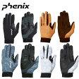 【基本送料無料 9/1(木)9:59まで】フェニックス(Phenix) トレッキンググローブ(メンズ・レディース) Topographical Mesh Gloves(BK) PH618GL16