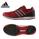 アディダス(adidas) ランニングシューズ スピード重視(メンズ) マナ バウンス スピード AQ5446【AD16SS】