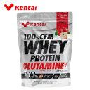 ケンタイ プロテイン 100 CFM WHEYPROTEIN GLUTAMINE K0223 Kentai