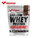 ケンタイ プロテイン 100 CFM WHEYPROTEIN GLUTAMINE K0221 Kentai