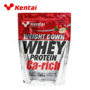 ケンタイ プロテイン WEIGHT DOWN WHEYPROTEIN Ca-rich K0225 Kentai