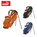 2016新製品プーマ(PUMA) ゴルフ キャディバックスーパーライトスタンドバッグ 8.5型73990