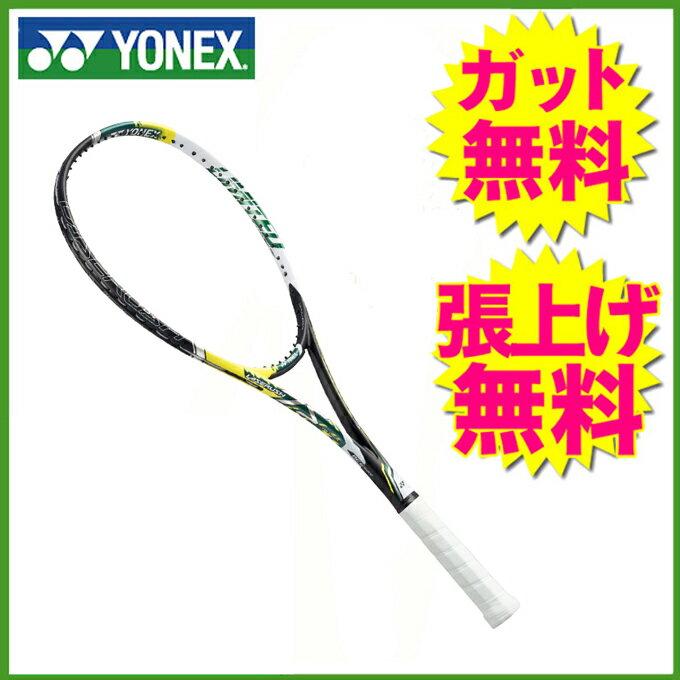ヨネックス ( YONEX )  テニス 軟式ラケット 後衛向け 未張り上げ レーザーラッシュ7S リミテッド  LR7SLD-614