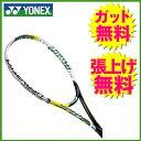 ヨネックス ( YONEX ) テニス 軟式ラケット 前衛向け 未張り上げ ( メンズ レディース ) レーザーラッシュ7V リミテッド LR7VLD-614