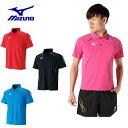 ミズノ MIZUNO卓球 半袖シャツ メンズ・レディースゲームシャツ82JA5010