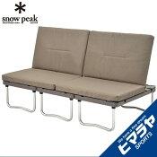 スノーピーク snow peak アウトドアベッド ラックソット マルチスターターセット SET-200