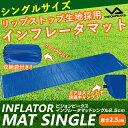 ビジョンピークス VISIONPEAKSマット 小型マットインフレータマットシングル2.5cmVP160302F01シュラフマット 寝袋マット トレッキングマット テントマットアウトドア キャンプ ツーリング