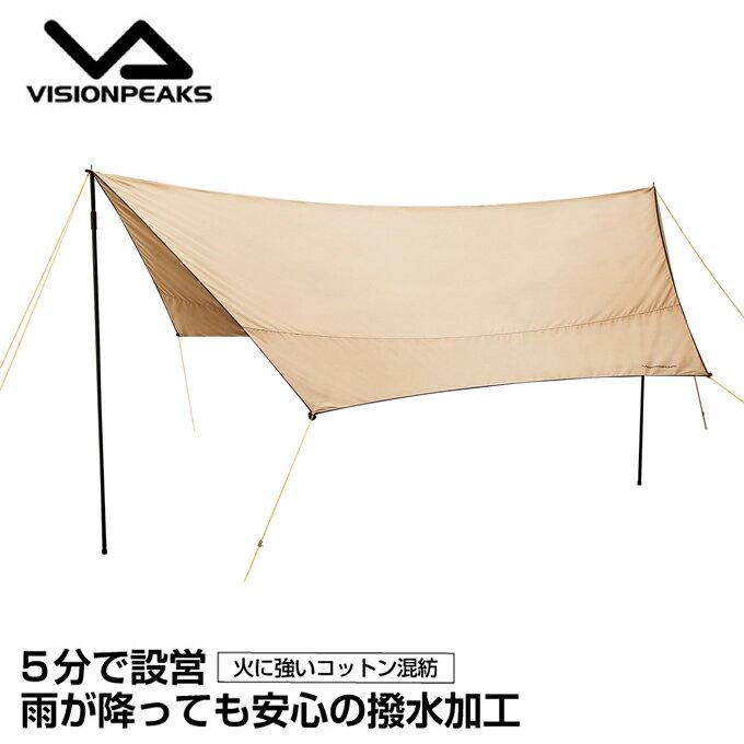 �ӥ����ԡ�����(VISIONPEAKS) �����ȥɥ� ������ �ե������ץ쥤��TC�إ��������� VP160202F01