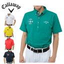 キャロウェイ Callawayゴルフ 半袖シャツ メンズサラクールベアカノコ半袖BDNポロ241-6157501