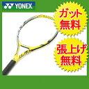 【ヒマラヤ限定モデル】ヨネックス YONEX硬式テニスラケット 未張り上げVコアSiライトVCSILTH-557