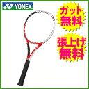ヨネックス YONEX硬式テニスラケット 未張り上げEゾーンAiチーム2EZATM2H-001