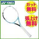 ヨネックス ( YONEX ) 硬式ラケット 未張り上げ EゾーンAiパワー2 EZAPW2H-033