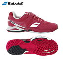 バボラ(Babolat) テニスシューズ(レディース)プロパルスBPM オールコート用BAS-1574