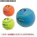 カシマヤ おもちゃ NEON ラバーボール 23342 KASHIMAYA