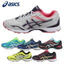 アシックスasicsスニーカー ジュニアシューズLAZERBEAM レーザービーム RATKB201キッズ こども 男の子 女の子 靴 運動靴 運動会