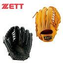 ゼット ZETT野球グローブプロステイタスBRGB30540軟式グラブ 軟式 グローブ 一般オールラウンド