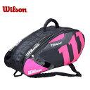 ウイルソン(Wilson) テニス ラケットバッグ(メンズ・レディース) TEAM J6 PACK WRZ641606
