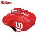 ウイルソン Wilsonテニス ラケットバッグ メンズ・レディース RDWRZ867615