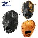 ミズノ MIZUNO野球グローブFLEX DUO101AJGR05030軟式グラブ 軟式 グローブ 一般オールラウンド