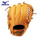 ミズノ(MIZUNO) 野球 一般軟式グラブ(メンズ・レディース) FLEX DUO121AJGR05060