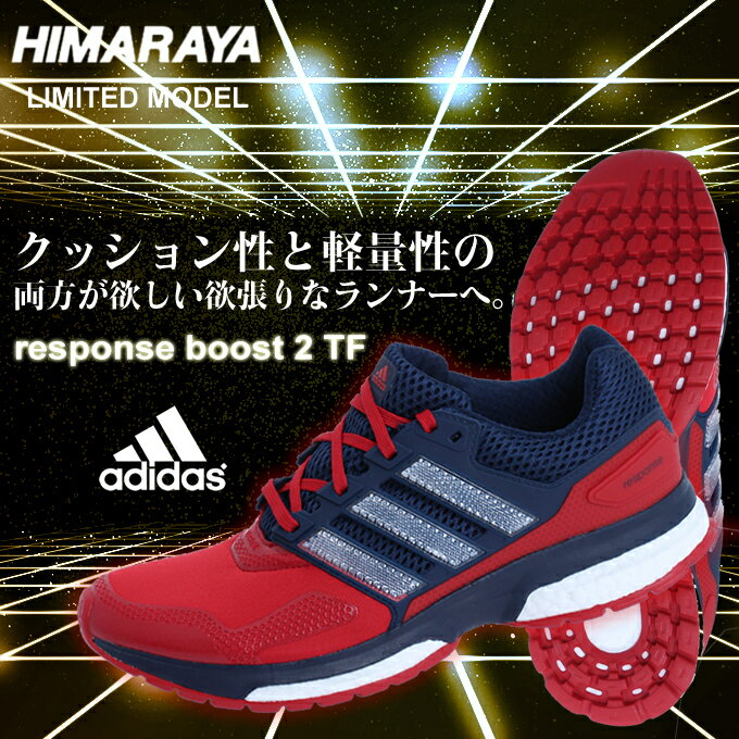 ���ǥ�������ADIDAS�� ���˥󥰥��塼�� response boost 2 (�쥹�ݥ󥹥֡�����2��TF��RD S79360�ڥ��˥󥰡�