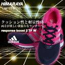 アディダス ランニングシューズ response boost2 TF レスポンスブースト2 TFワイド NV S79378 マラソンシューズ ジョギング ランシュー..
