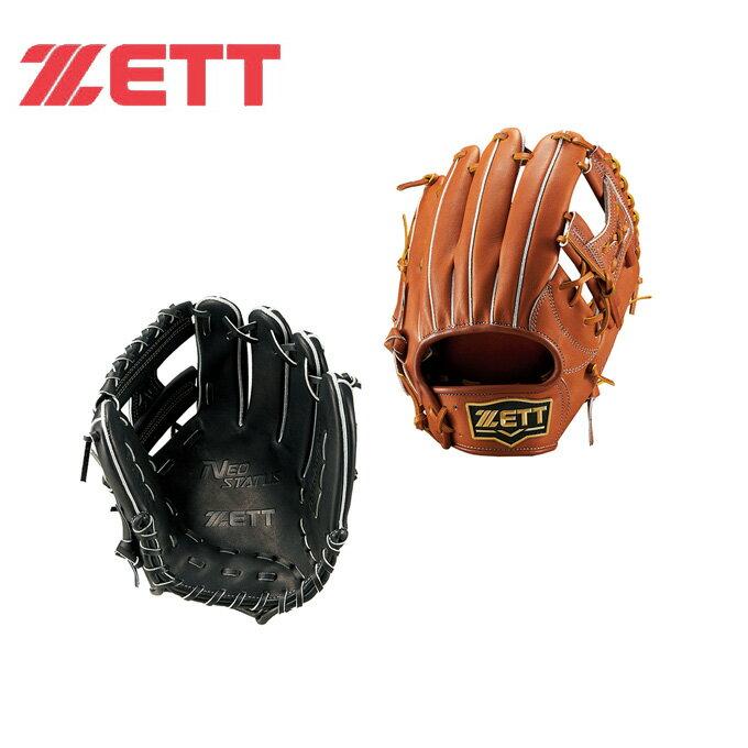 ゼットZETT野球硬式グラブ硬式グローブネオステイタス二塁手・遊撃手用BPGB12610