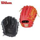 ウイルソン Wilson野球グローブD-MAXWTARDP5WP軟式グラブ 軟式 グローブ 一般内野手用