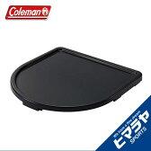 コールマン(Coleman)アウトドア 鉄板ロードトリップエクスカーションアクセサリーグリドル2000026807【C16SS】