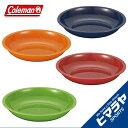 コールマン Colemanアウトドア 食器類ノルディックカラーボウル 4PC2000021907