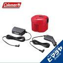 コールマン(Coleman)アウトドア ライティングアクセサリーCPX6 充電キットハイパワー2000028548【C16SS】