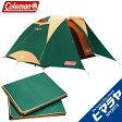 コールマン(Coleman)アウトドア 大型テントタフドーム/3025 スタートパッケージグリーン2000027279【C16SS】