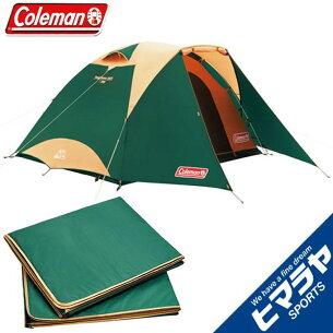 アウトドア テントタフドーム スタート パッケージ グリーン 2000027279