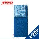 コールマン Coleman封筒型シュラフシュラフコージー/C5ネイビー2000027266アウトドア キャンプ 寝袋 布団