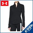 アンダーアーマー ( UNDER ARMOUR ) フィットネス ハーフジップシャツ ( レディース ) UA COLDGEAR ARMOUR ベーシック1/2...